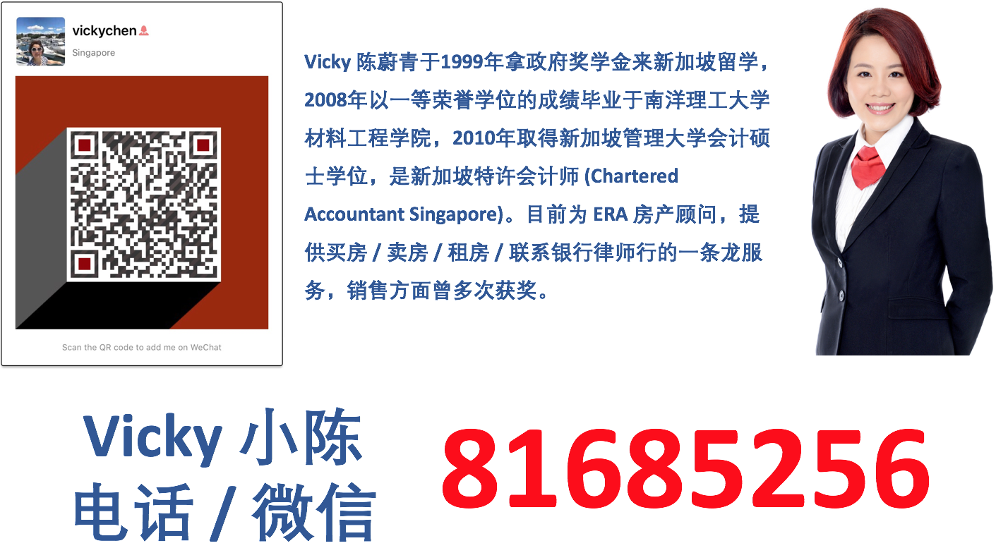 Vicky_banner with phone wechat.png